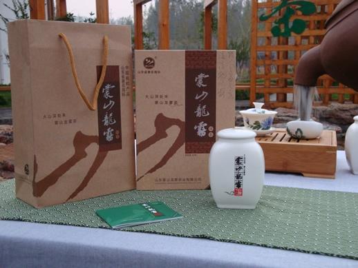 蒙山龙雾茶