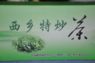 西乡炒青茶