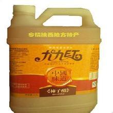 九九红柿子醋