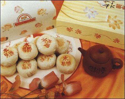 华阴水晶饼