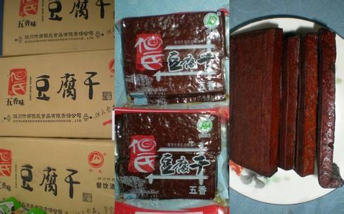红白但氏豆腐