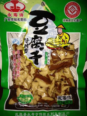 永寿寺豆腐干