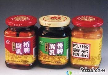五通桥豆腐乳