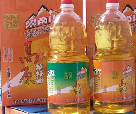 鲁南山高原菜籽油