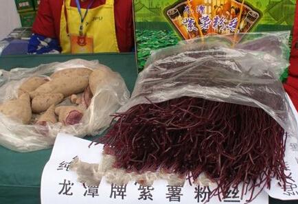 龙潭紫薯粉丝