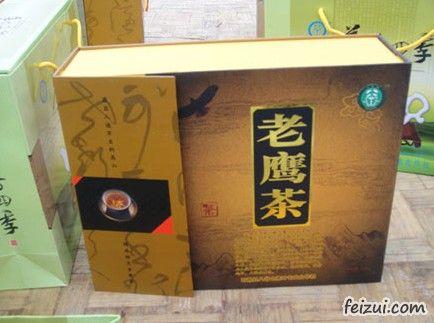 石棉老鹰茶