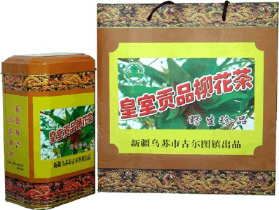 乌苏柳花茶