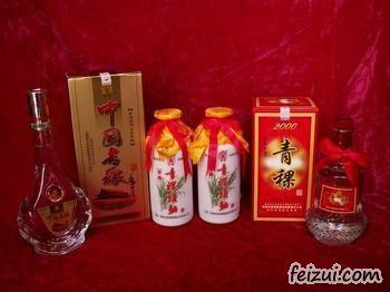 阿里青稞酒