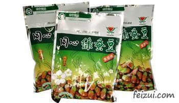 保山绿蚕豆