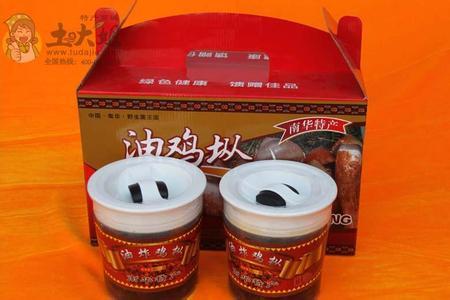 南华鸡枞菌