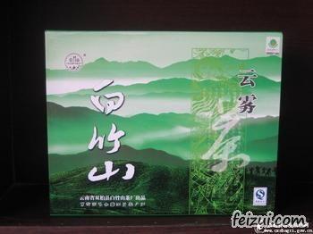 双柏白竹山茶