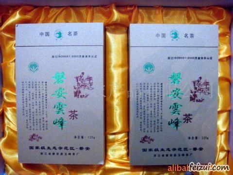 磐安云峰茶