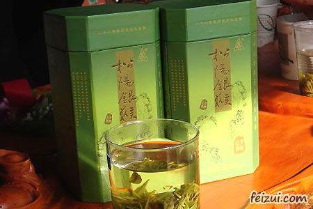 松阳银猴茶
