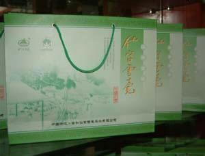 仙宫雪毫茶