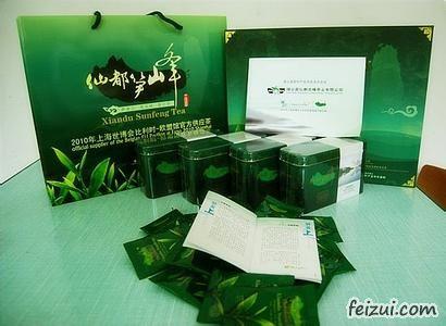 仙都笋峰茶