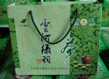 云河绿羽茶
