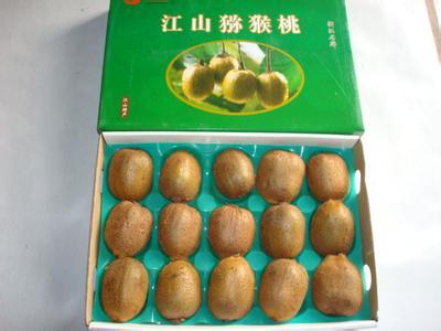 江山猕猴桃
