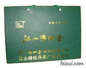 江山绿牡丹茶