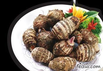 苍南槟榔芋
